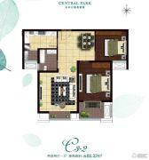 骏景中央公园2室2厅1卫88平方米户型图
