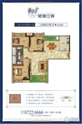 港湾江城3室2厅2卫112平方米户型图