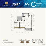美的林城时代2室2厅2卫0平方米户型图