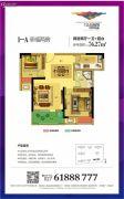 兰江公园里2室2厅1卫76平方米户型图