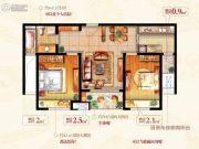 绿地新都会2室2厅1卫90平方米户型图
