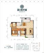 御元阳光城3室2厅2卫96平方米户型图