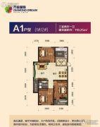 万嘉国际3室2厅1卫119--120平方米户型图