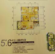 中房蔚蓝风景3室2厅2卫100平方米户型图