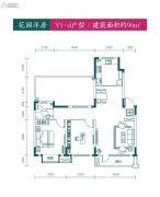 新加坡花园2室2厅1卫90平方米户型图
