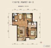 盈时・迪奥维拉・长城2室2厅1卫89平方米户型图