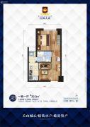 红枫金座1室1厅1卫39平方米户型图