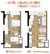 无锡缤悦湾电商公寓2室2厅1卫38--65平方米户型图