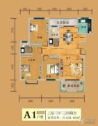 巴黎春天A区3室2厅2卫120平方米户型图