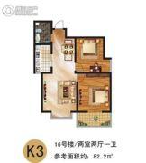 裕塬城市风景2室2厅1卫0平方米户型图