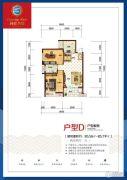 洞庭名邸2室2厅1卫0平方米户型图