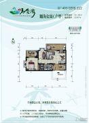 海南马袅湾1室2厅1卫72--76平方米户型图