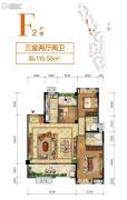 招商・卡达凯斯3室2厅2卫115--116平方米户型图