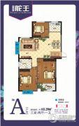 澳城苑库克船长3室2厅1卫113平方米户型图