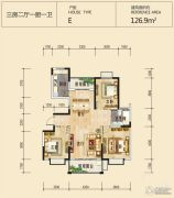 欧堡利亚尊园3室2厅1卫126平方米户型图
