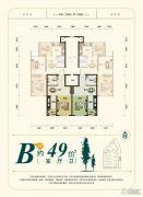 昂展公园里1室1厅1卫49平方米户型图