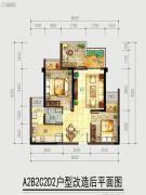 环球时代广场3室2厅2卫67平方米户型图