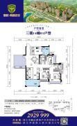 华和・南国豪苑三期4室2厅2卫117平方米户型图