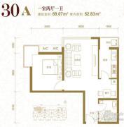 北京新天地1室2厅1卫69平方米户型图