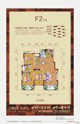 威尼斯水景城3室2厅2卫125--130平方米户型图