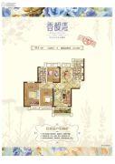 颐和・金凤花园二期3室2厅1卫0平方米户型图