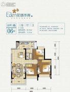 花语水岸3室2厅2卫88平方米户型图