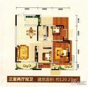 顺通城市之光3室2厅2卫120平方米户型图