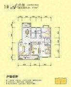 东兴花园3室2厅2卫118平方米户型图