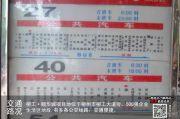 柳工・颐华城交通图