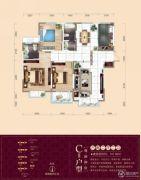 鸿嘉星城・观澜御府3室2厅2卫141平方米户型图