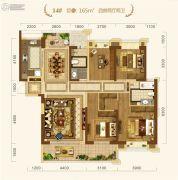 中建・宜昌之星4室2厅2卫165平方米户型图