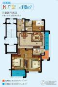 长峙岛・香芸园3室2厅2卫118平方米户型图