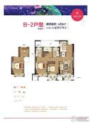 雍华府3室2厅2卫89平方米户型图