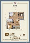现代华府2室2厅1卫86--87平方米户型图