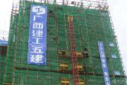 天元海天新城实景图