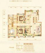 银基誉府4室2厅2卫177平方米户型图