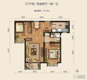 盈时・迪奥维拉・长城2室2厅1卫87平方米户型图