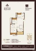 四季金辉2室2厅1卫98平方米户型图