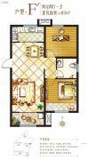 燕熙・花园小镇2室2厅1卫93平方米户型图