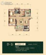 海德公园3室2厅1卫95平方米户型图