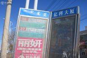 亿科公元2010交通图