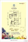 绿地香树花园3室2厅1卫80平方米户型图