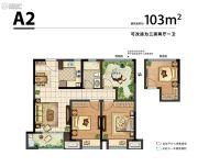 新城湾语城3室2厅1卫103平方米户型图