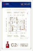 古井・悦湖城4室2厅3卫167--168平方米户型图