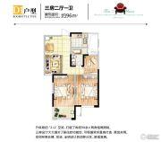 新名园3室2厅1卫96平方米户型图