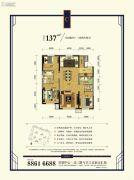 万科铁西蓝山3室2厅2卫137平方米户型图
