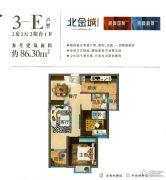 誉峰国际2室2厅1卫86平方米户型图