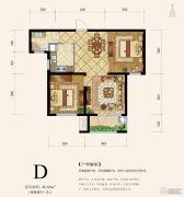 沧兴一品2室2厅1卫0平方米户型图