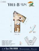 碧桂园・月亮湾1室2厅1卫46--48平方米户型图