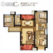 德杰・德裕天下3室2厅2卫125平方米户型图